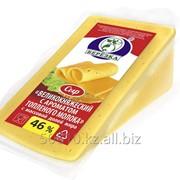 Сыр «Великокняжеский» с ароматом топленого молока 46% фото