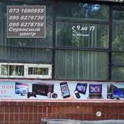 Сервисный центр Ремонт ноутбуков, телефонов,планшетов,компьютеров,ПК и другой цифровой техники. фото