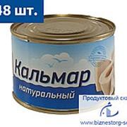 """Кальмар натуральный """"Морская радуга"""", 240 гр. фото"""