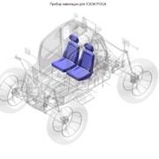 Прибор навигации для УЭСМ РОСА фото