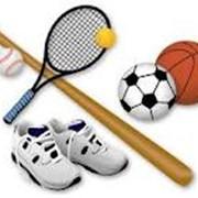 Спортивные товары фото