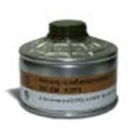 Коробки к противогазу A2P3 (органические газы и пары) фото