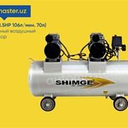 Безмасляный бесшумный компрессор SHIMGE 70L фото