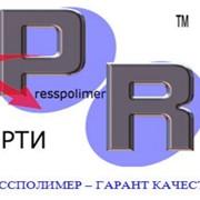 Прокладка буксы Д250 №чер. 100.00.005-1 фото