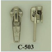 Бегунок для спиральной молнии №5, Код: С-503 фото