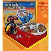 Омский завод электротоваров Юный водитель, 44,3*34,5*11,5 см ОМ-48002 фото