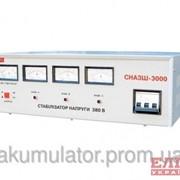 Стабилизатор напряжения cервоприводный трехфазный СНАЗШ-3000 (3kVA) 2500Вт фото