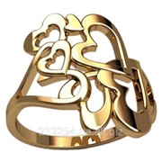 Кольцо Артикул: 2464 фото