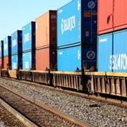 Доставка по железной дороге фото