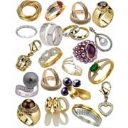 Изделия ювелирные золотые, изготовление на заказ в Виннице фото