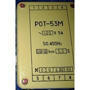 Реле обратного активного тока типа РОТ-53М фото