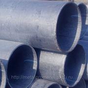 Труба металлическая оцинкованная фото