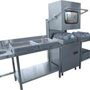 Посудомоечные машины для ресторанов фото