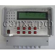Система контроля положения СКПИ-301-16 фото