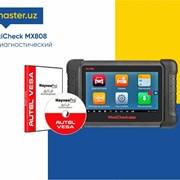 Автосканер диагностический Autel MaxiCheck MX808 фото