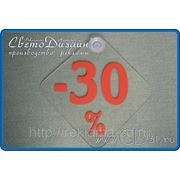Табличка из акрила на присосках «скидка» фото