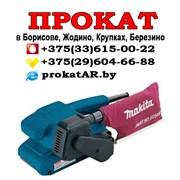 Прокат и аренда ленточной шлифмашинки в Борисове фото