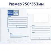 Почтовый пакет Почта России 250х353 мм фото
