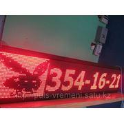 Светодиодная реклама красного цвета , 2.97м*0.41м фото