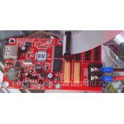 Контроллер ВХ-5U0 фото
