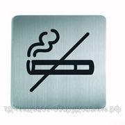 """Табличка """"NO SMOKING"""", S555 (MACO) фото"""