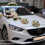 Заказ авто Мазда 6 на свадьбу фото