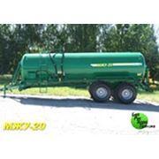 Машина для внесения жидких органических удобрений МЖУ-20 фото