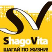 Обувь детская ShagoVita (Беларусь) фото