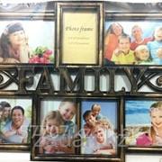 Фоторамка Family, бронза фото