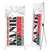 Стенд выставочний мобильный 0,60х1,60 эконом x-banner х-баннер паук фото