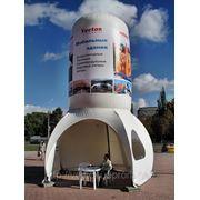 Рекламная выстовочная палатка фото
