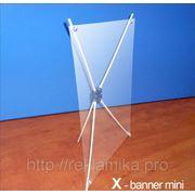 Мобильный стенд X - баннер, 229*339 фото