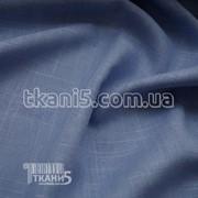 Ткань Лен натуральный (сиреневый) 4771 фото