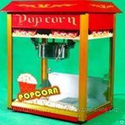 Аппарат для попкорна F-901 фото