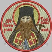 Икона Питирима Тамбовского- дизайн для машинной вышивки фото