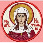 Икона СВМ Натальи - дизайн для машинной вышивки фото