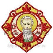 Икона СВ. Апостол Матфей - дизайн для машинной вышивки фото