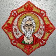 Икона Апостола Иуды,брат Господень фото