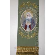Закладка в Евангелие с Преподобным Серафимом Саровским фото