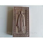Икона Святая равноапостольная княгиня Ольга фото