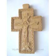 Крест наперсный (наградной) №84