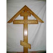 Крест дубовый №5 фото
