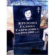 Памятники надгробия фото