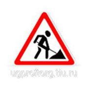 Дорожный знак треугольный (тип Б) фото