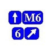 6.14.2 Номер маршрута фото