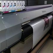 Полноцветная печать фото