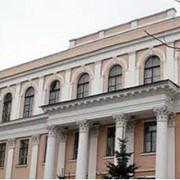 Апостиль Министерства образования фото