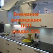 Изготовление кухни из ДСП фото