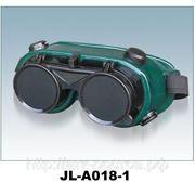 Очки газосварщика А-018-1 фото