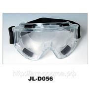 Очки защитные D056 ( аналог ЗН11 ПАНОРАМА ) фото